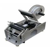 Этикетировочное и укупорочное оборудование