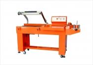 Аппарат для запайки и обрезки BSL-5045L